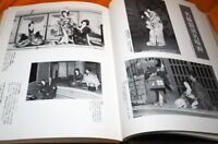 KABUKI GOLDEN AGE GREAT ACTOR PHOTO ALBUM BOOK from Japan Japanese #1052