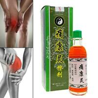 Chinese Medical Herbal Joint Pain Ointment Arthritis Pain Muscular S7O3