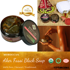 Jabón Negro Beldi Marroquí Orgánico Jabón Aker Fassi Hammam Spa Piel Exfoliante