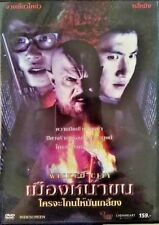 Wicked City (1992) DVD R0 - Leon Lai, Michelle Reis, Jacky Cheung, RARE!