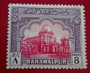 Bahawalpur :1948 Daily Stamps 8 A. Rare & Collectible Stamp.