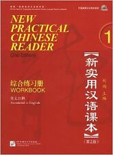 New Practical Chinese Reader, Vol. 1: Workbook (W/MP3), 2nd Edition (English and
