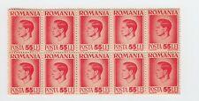 Romania, King Mihai, broken O, MNH, block, RARE ERROR!