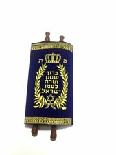 Small Hebrew Sefer Torah Scroll Book Jewish Israel Holy Bible Pentateuch Judaica
