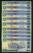 IRAN BANK MARKAZI 1981 10,000 RIALS BANKNOTES GEM CU, GROUP LOT OF (10)