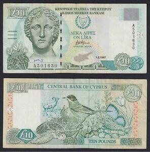 Cipro 10 pounds 1997 BB/VF  B-04
