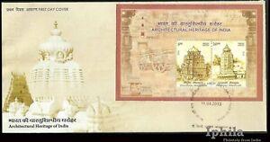 Temple Architecture Srikakulam Hindu Gods Shiva UNESCO Hiinduism India MS FDC