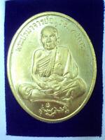 Phra LP Mhun Wat Banjan Millionaire Coin LP Mun Talisman Thai Buddha Amulet