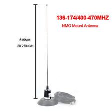 NMO Mount DualBand VHF/UHF 144/430MHz 100W HighGain Mobile Ham Car Radio Antenna