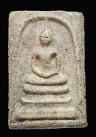 Phra Somdej LP.Toh Wat Rakang  Silver Case  Talisman  Antique Old Thai Amulet