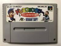Doremi Fantasy Hudson Nintendo Super Famicom SFC SNES Japan video game FedEx