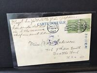 Japan 1907 used to america  stamps Post  card  Ref R28405