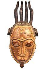 Art Africain Tribal - Superbe Baoulé à Cornes et Clous de Tapissier - 45 Cms
