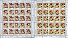 Serbia 2008 Christmas, Sheet of 25, MNH