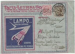 Italy 1923 40c BLP advertising letter sheet used Siracusa to Roma
