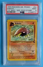 1999 Pokemon GM Promo KABUTO T.D. Magazine W/Wizards Gold Stamp #50 PSA-9 Mint