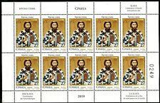 1468 SERBIA 2019 - SLAVA - Celebration of Family Saint Patron`s Day - MNH Sheet