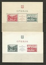 Serbia 1941 Smederovo Explosion MSs imperf & perf SGMS49a-b mtd mint, Cat £80