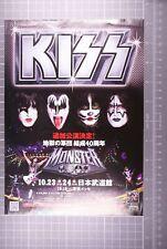 More details for kiss flyer japan monster tour 2013
