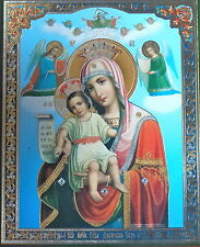 RUSSIAN ORTHODOX ICON MARY JESUS MOTHER GOD RUSSIA - DOSTOYNO EST CHURCH CROSS