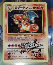 Orica Charizard Cd Promo non Holo 006 Japanese Pokemon Card Ken Sugimori Print