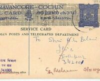 INDIA *Service Card*TRAVANCORE ANCHAL Stationery Die Officially Obliterated GJ92