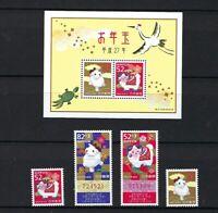 Japan 2014 2015 China New Year of Ram stamp set