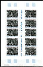 Polynésie Non dentelés - Imperf 1994 Yvert 457 Anniversaire Académie Tahitienne