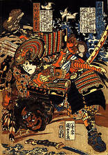 2 Samurai Warrior Reproduction Old Japanese Woodblock Pictures 2 Posters  Prints