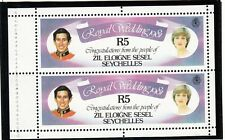 (71706) Princess Diana Royal Wedding Booklet Pane Seychelles Z.E.S MNH