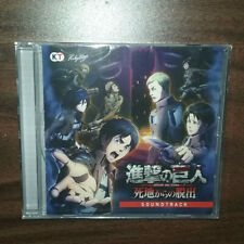 [US SELLER] Attack on Titan Escape From Death Soundtrack CD