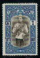 "1912 Thailand Siam Stamp King Vajiravudh ""Vienna"" 1 Baht Mint Sc#151"
