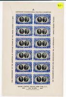 US Stamp NY Centenary Exhib Sheet of 12x w/ Striking Error