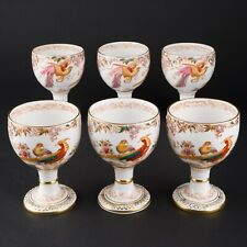 Set of 6 Flawed & Repaired Goblets | Olde Avesbury by Royal Crown Derby