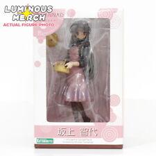 Kotobukiya CLANNAD Tomoyo Sakagami 1/8 Scale PVC Figure NEW Japan Import F/S