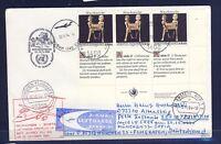 52057) LH FF München - Sofia 30.10.94, Brief ab UNO Wien 3er-Str ZF TAB SPA