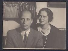 Archduke Anton Habsburg of Austria Archduchess Ileana Princess of Romania Photo