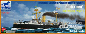 Bronco Models The Imperial Chinese Navy Protected Crui Cruiser Chih Yuen 1:144