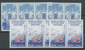 [P19] TAAF 1986 ships good set very fine MNH stamps (5x)