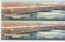 "Egypt Egipto Египет Ägypten 2010 ""High Dam"",block of 4"