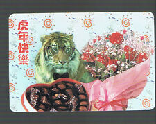 SWAP  CARDS 1 GENUINE  TIGER  CHOCOLATES & BOUQUET OF FLOWERS  PRESENT??? #279