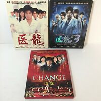3 DVD Lot FOREIGN  Asian Drama Japanese Medical TV Shows Movies