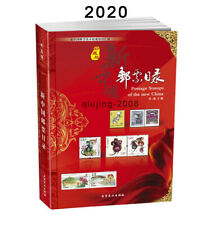 NEW 2020 Chinese stamps Catalogue - China stamps reference book,