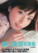 "Miyuki Yokoyama ""Water Nymph"" Photo Collection Book japanese girl wooman F/S"