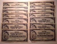 1974 5c CTC S-4 B-BN LOT OF 14 F-VF Free Combined Shipping a2