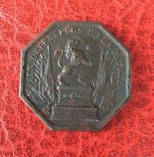Belgique - Rare Médaille de Fer distribuée aux décorés de la Croix de Fer 1830