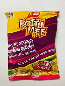 5 X Prima Kottumee Noodles   Hot & spicy Flavour Instant Food Noodles   ORIGINAL