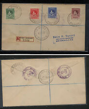 Papua   118-121  coronation stamps on registered cover 1937          KEL1216