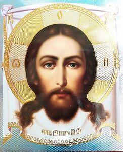 THE VERNICIE CHURCH  Icon Christian Religious Orthodox