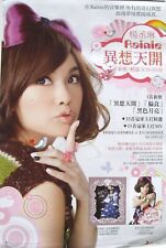 """RAINIE YANG """"WHIMSICAL WORLD COLLECTION"""" PROMO POSTER -Taiwanese Singer /Actress"""